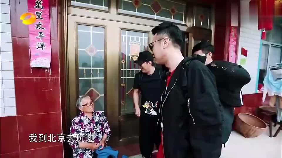 王迅黄渤蘑菇屋坐客,找79岁老奶奶糊弄黄磊,谁知老奶奶演技爆棚