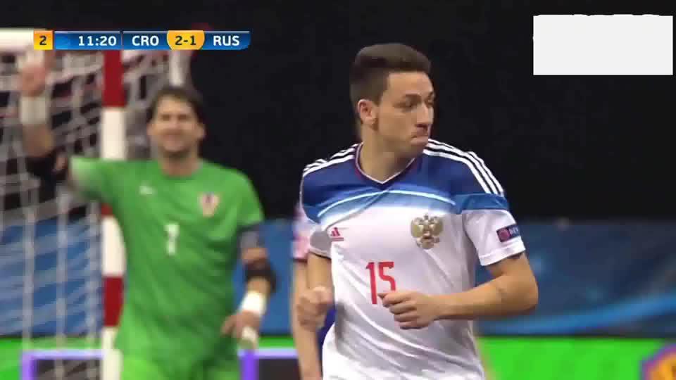 体育魅力:暴力破解五人制足球欧洲杯,俄罗斯凌空斩逼平克罗地亚