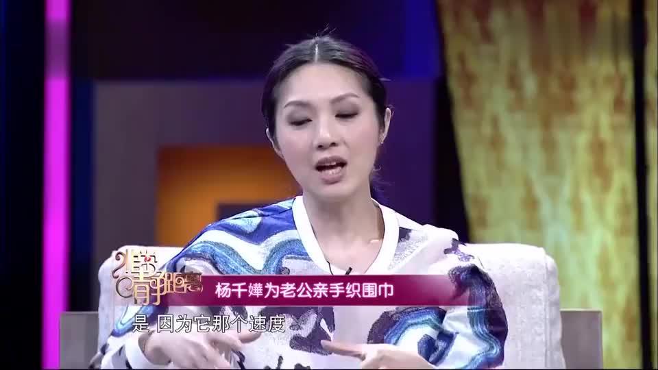 杨千嬅说生孩子后变化,还曾患产后抑郁症,儿子照片萌翻全场!