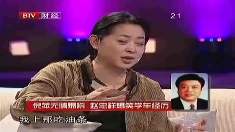 倪萍编段子挤兑赵忠祥,赵老师不要相信,尤其不要听倪萍说!