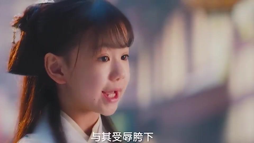 修罗新娘:小时候你有恩于我,长大后我护你一生
