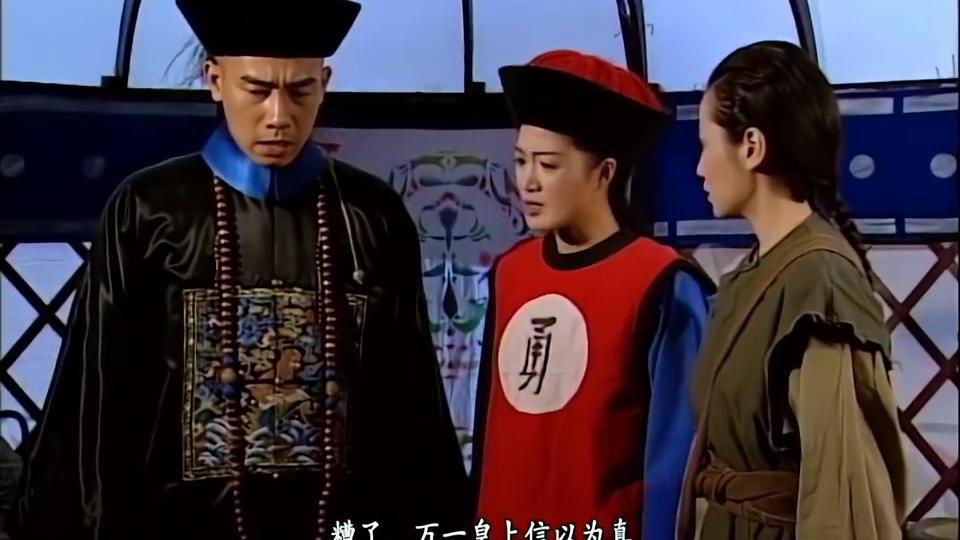 鹿鼎记:皇上给韦小宝的圣旨,都那么别具一格,太照顾小宝了