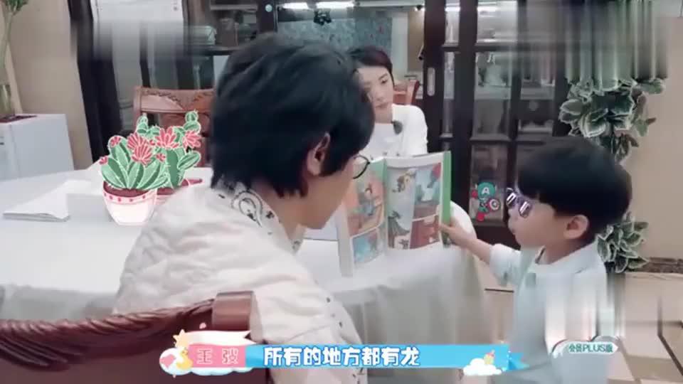 王弢不愧是古典音乐教授,满满一桌子的化妆品,比刘璇还精致!