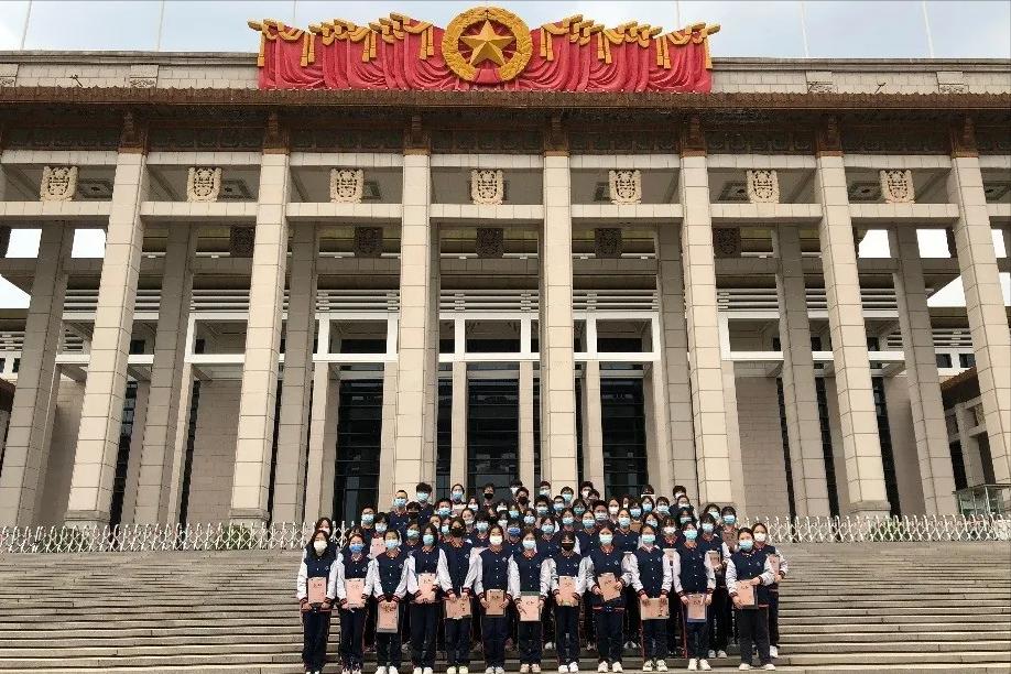 北京市徐悲鸿中学走进国家博物馆 感知中华文明