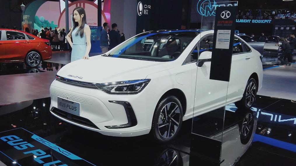 视频:李雪琴站台北汽EU5 PLUS上海车展开启预售