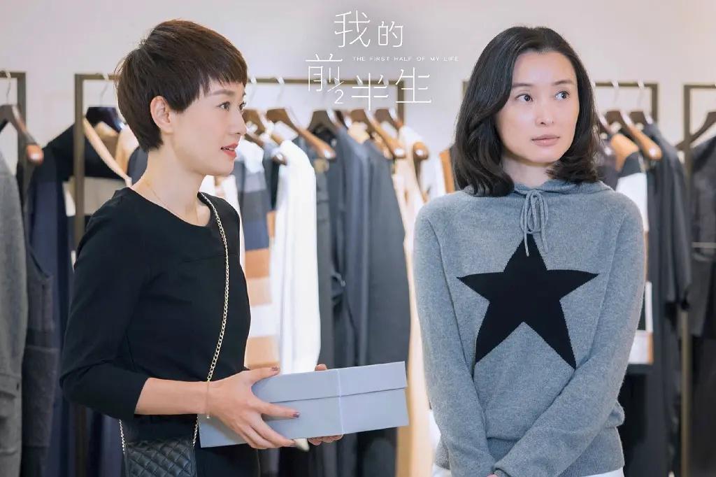 """陈俊生两任""""妻子"""",罗子君能花钱,凌玲不能花,事实如此吗?"""