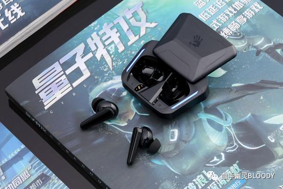 血手幽灵M70-量子特攻官方唯一指定游戏耳机