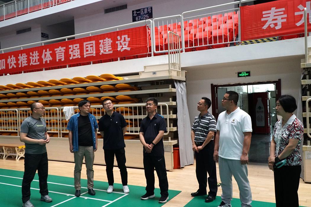 中体竞赛管理有限公司到我市进行体育产业发展考察洽谈
