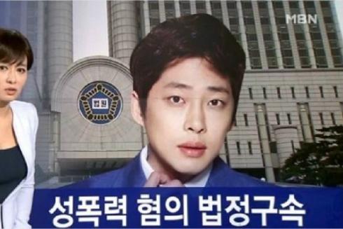 韩国艺人姜成旭因性侵被判处两年半有期徒刑