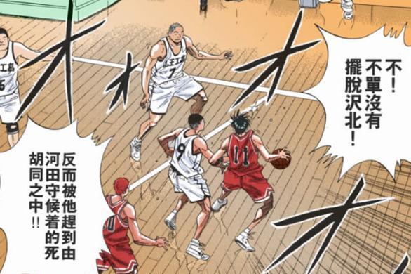 灌篮高手泽北在这1分半钟陷入湘北的心理战,樱木猜透了他的心思