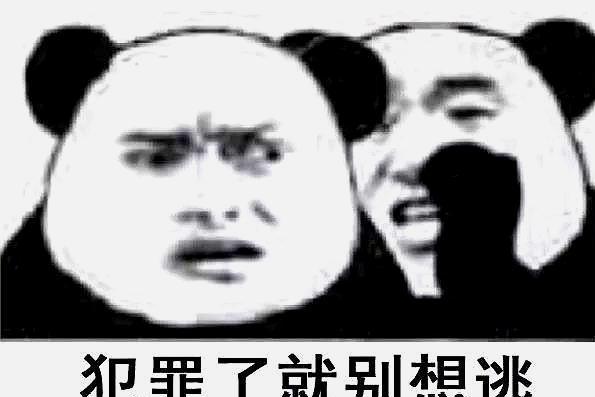 """正义不会缺席,法院即将公开审理""""德阳女医生自杀""""事件"""