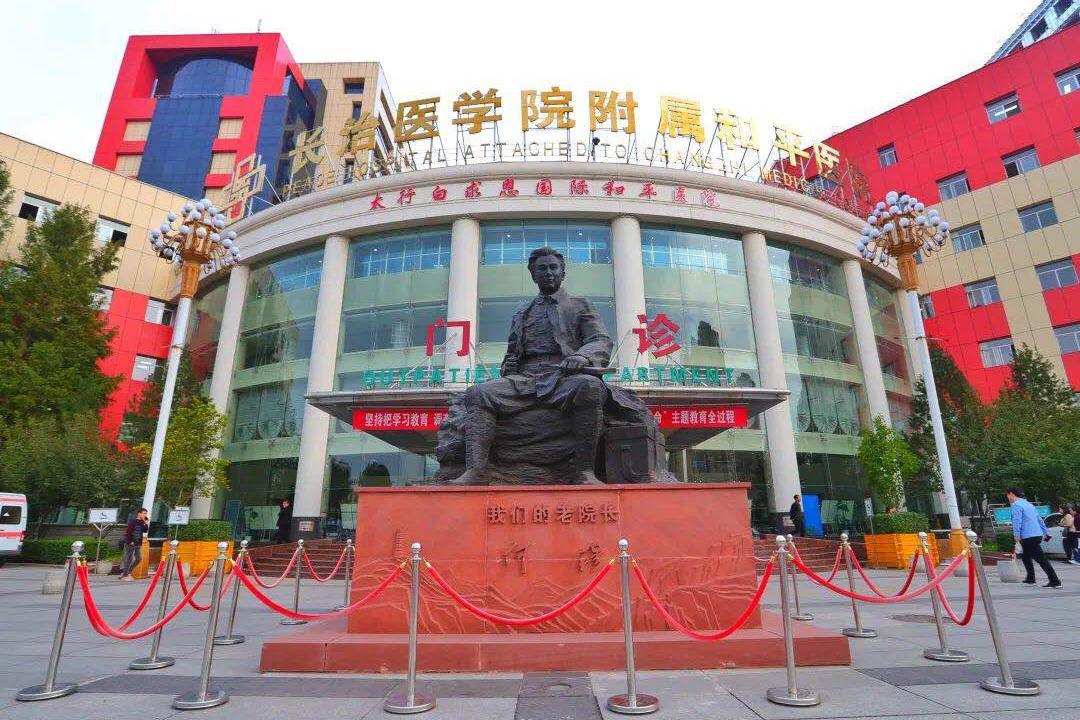 """8月2日北京协和儿科专家与你相约""""和平"""""""