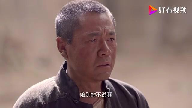 两手空空上农民家提亲,无奈之下说出这话太坏了,陈宝国演技爆炸