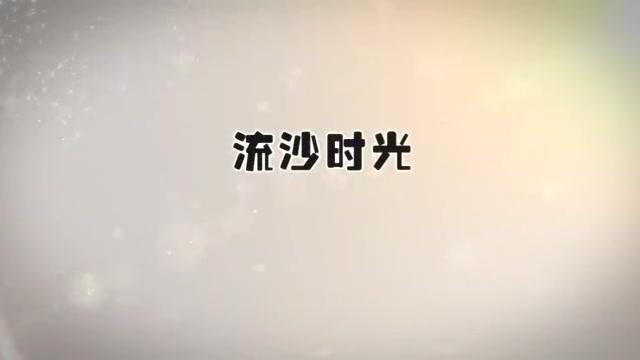 佘诗曼《万水千山总是情》,歌声清脆动听,太惊艳了!