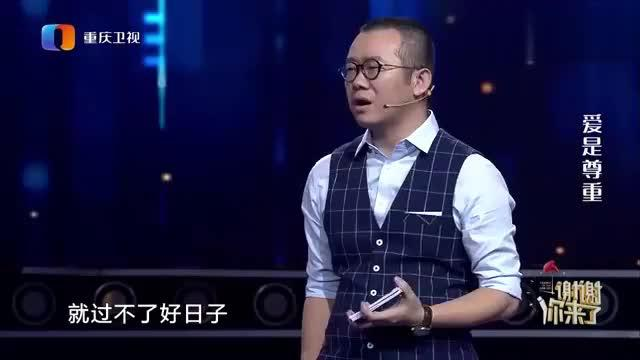 妻子产下双胞胎儿子,丈夫没看孩子等妻子,涂磊:这点做得不错