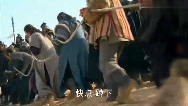 萧峰的降龙神功破千军万马,帮耶律洪基平定内乱,果然天下无敌!