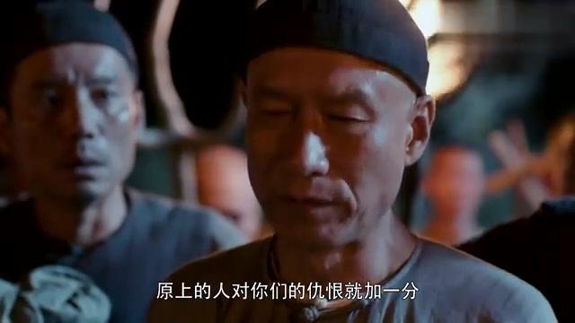 白鹿原:原上村民提议和绑匪硬抗,但朱先生认为对方有枪打不过