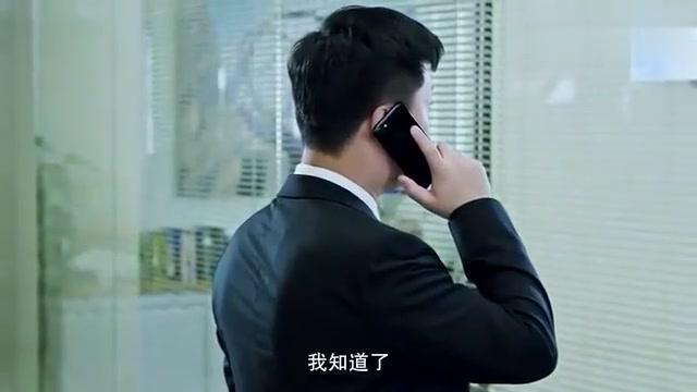 陪读妈妈:财务经理打电话催款,老板到身后都不知道,捉副总正着