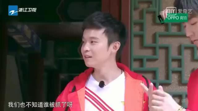 王俊凯董子健偶遇金锁让人啼笑皆非,刺客出动,少年落荒而逃