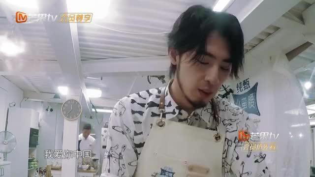 中餐厅3:王俊凯嫌新人唱歌太吵,竟当众放狠话,杨紫都惊了!