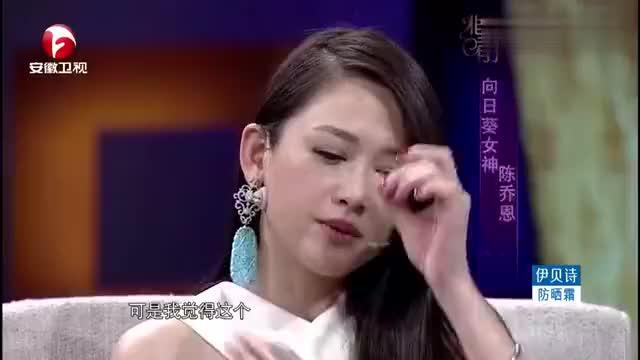 非常静距离:乔任梁称陈乔恩是典型白羊座女孩,喜怒全部形于色