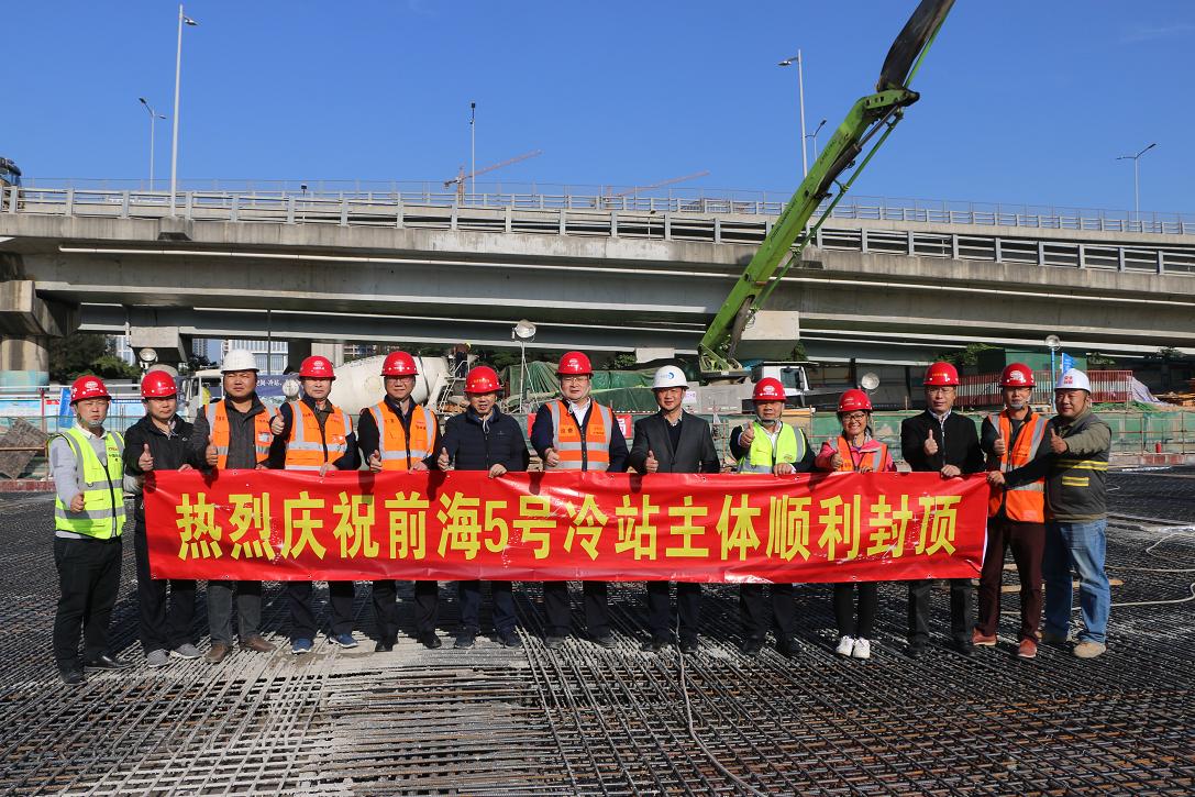 南方医科大学深圳医院前湾社区健康服务站正式揭牌运营