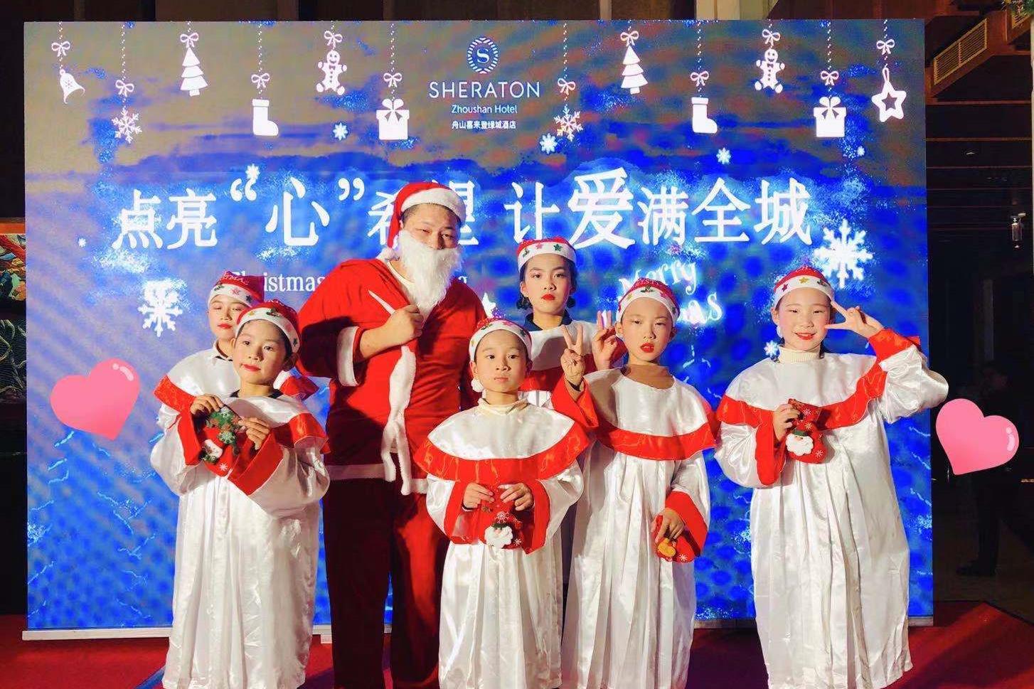 舟山喜来登绿城酒店:喜迎圣诞季,点亮「心」希望,让爱满全城