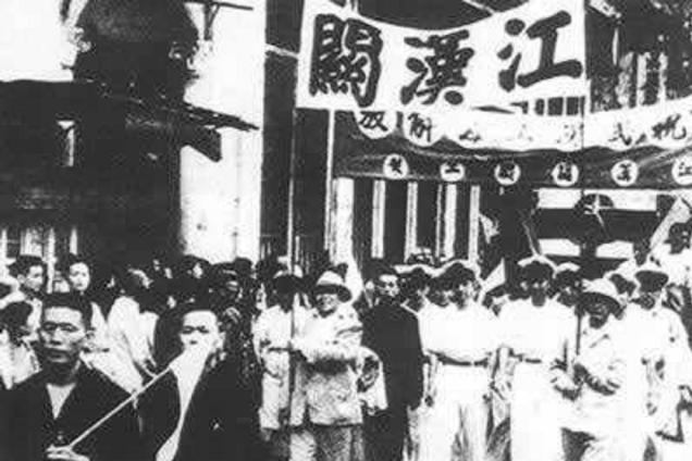 渡江战役之后,第四野战军成立的三个军,都是由什么部队组成?