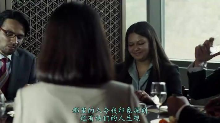 电影老手,黄政民打搅了赵公子的饭局