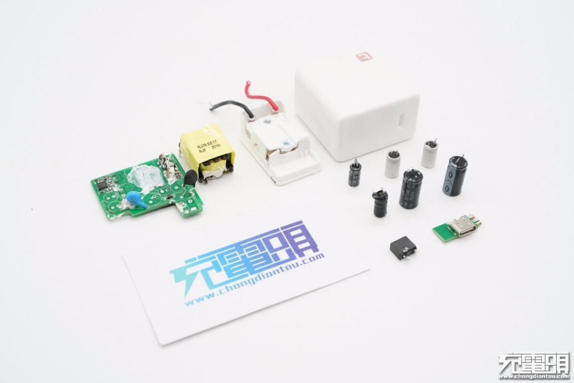 拆解报告:TORRAS图拉斯18W USB PD快充充电器CDRA26