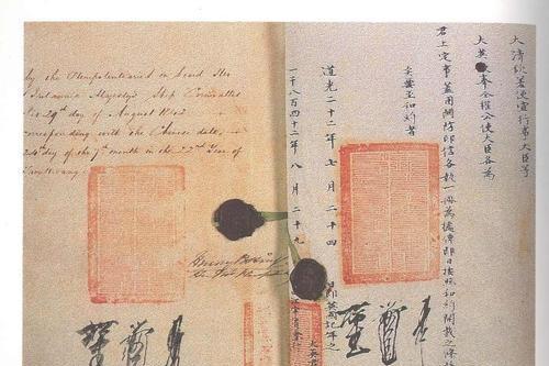 中英《南京条约》让满清保护百姓私产与自由,算不算干涉内政?