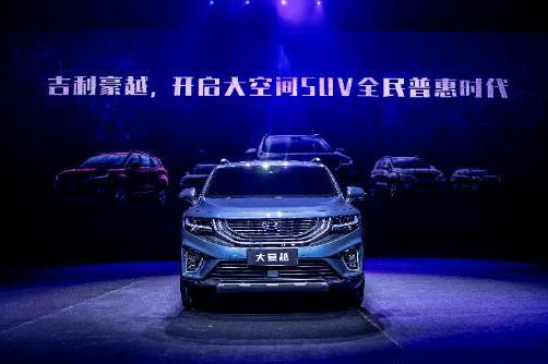 PK汉兰达和广汽传祺GS8  吉利大豪越10.36起售低价能打赢吗?