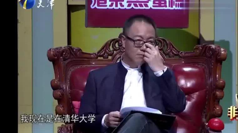 非你莫属:清华男博士要求年薪30万,性格刚强,女老板陪读哲学理