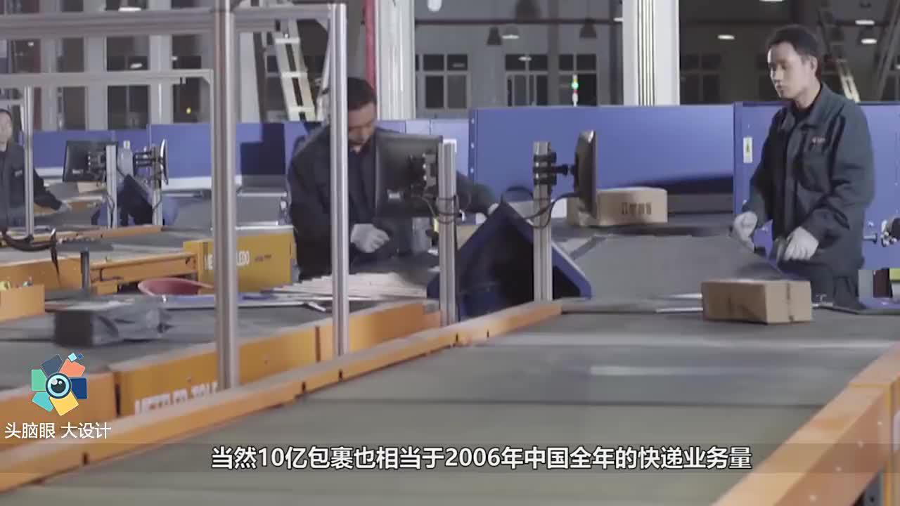 马云预言成功中国进入2.0时代网购快递行业发生巨大改变