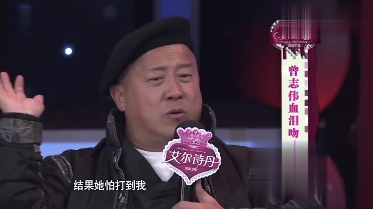 曾志伟:我曾被钟楚红一个耳光打到失聪一天半