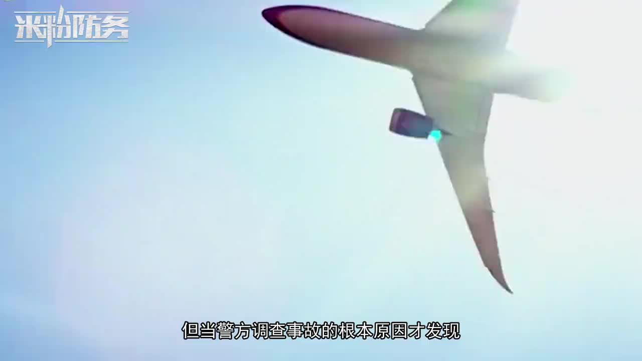飞行员故意关闭发动机,客机直坠大西洋,217名乘客全遇难
