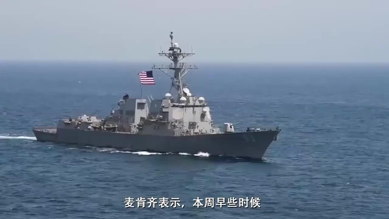 美国双航母战斗群逼近伊朗,还有杀器跟随!美媒:不排除大战