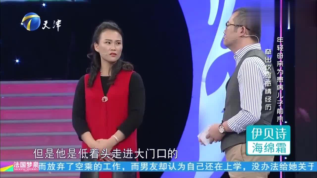 41岁单亲妈妈登场讲述两段坎坷的感情经历,涂磊一句话揭露真相