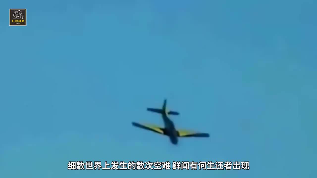 飞机出现事故之时,为什么不让乘客跳伞?生还率不如迫降