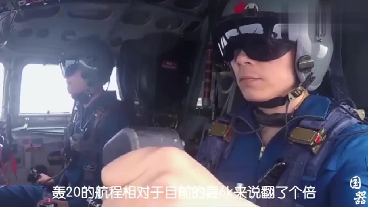 中国首款重型远程轰炸机轰20为何迟迟未露面或将国庆首次亮相
