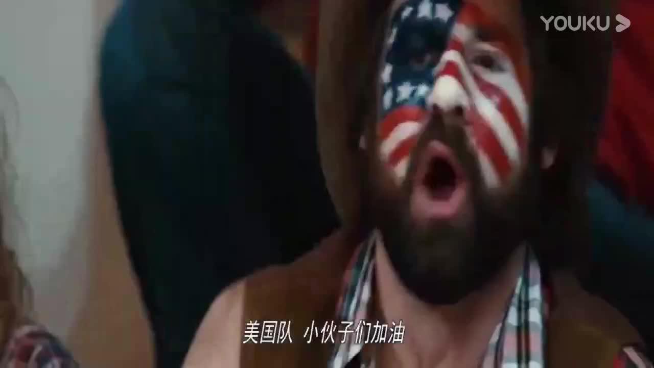 慕尼黑奥运篮球决赛:美国队气场真强,真不愧是全明星!