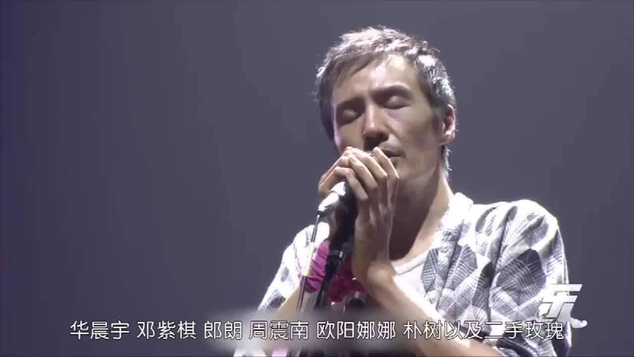 《明日之子4》最新路透:华晨宇邓紫棋 郎朗 周震南 欧阳娜娜加盟
