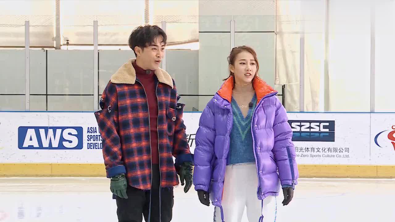《如果爱》弦子与男教练学滑冰,引李茂吃醋竟然滑冰后摔倒!