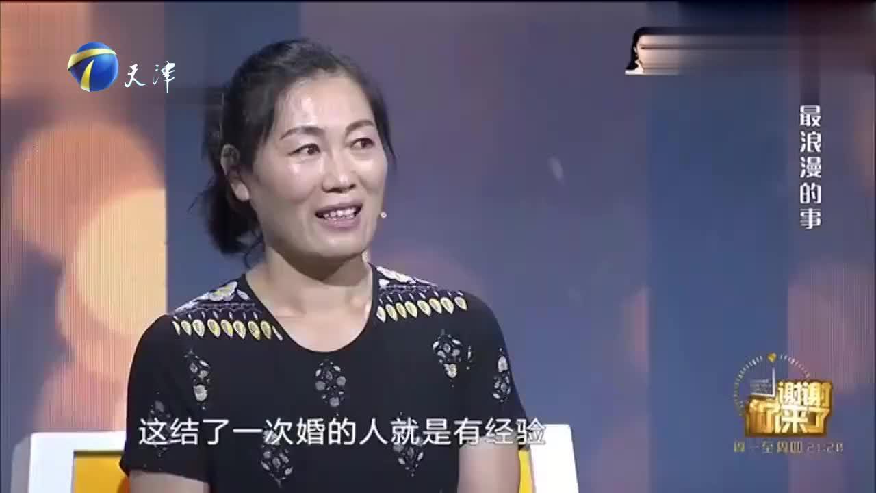 47岁女子净身出户又找了个净身出户的老公,涂磊一脸疑惑:为什么