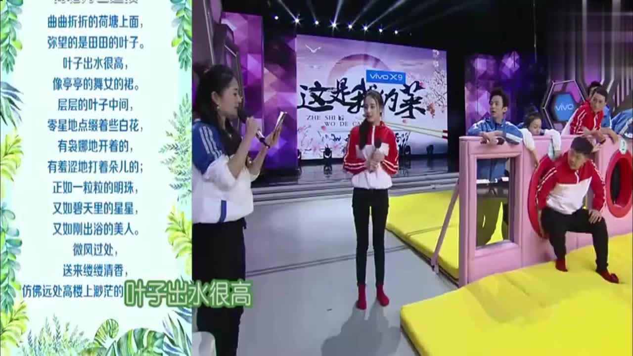 杜海涛为迪丽热巴开小灶,热巴获胜