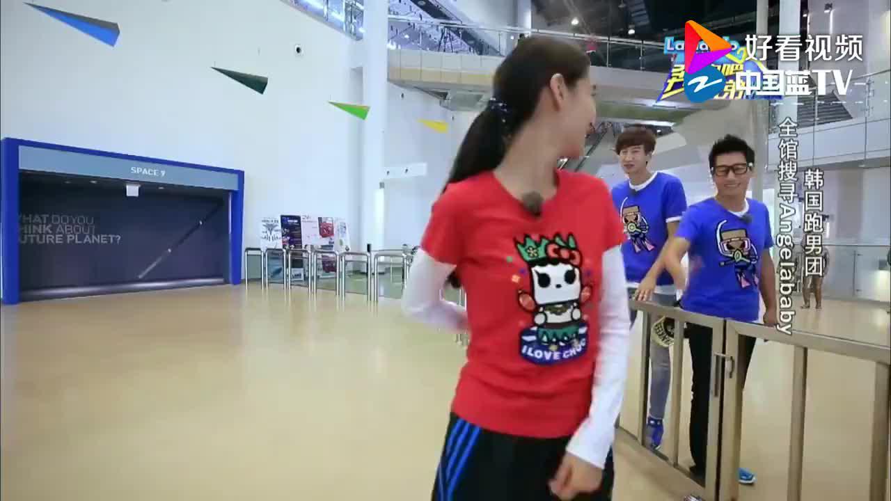 奔跑吧:郑恺正在欣赏宋智孝,baby却突然出现,这下尴尬了!