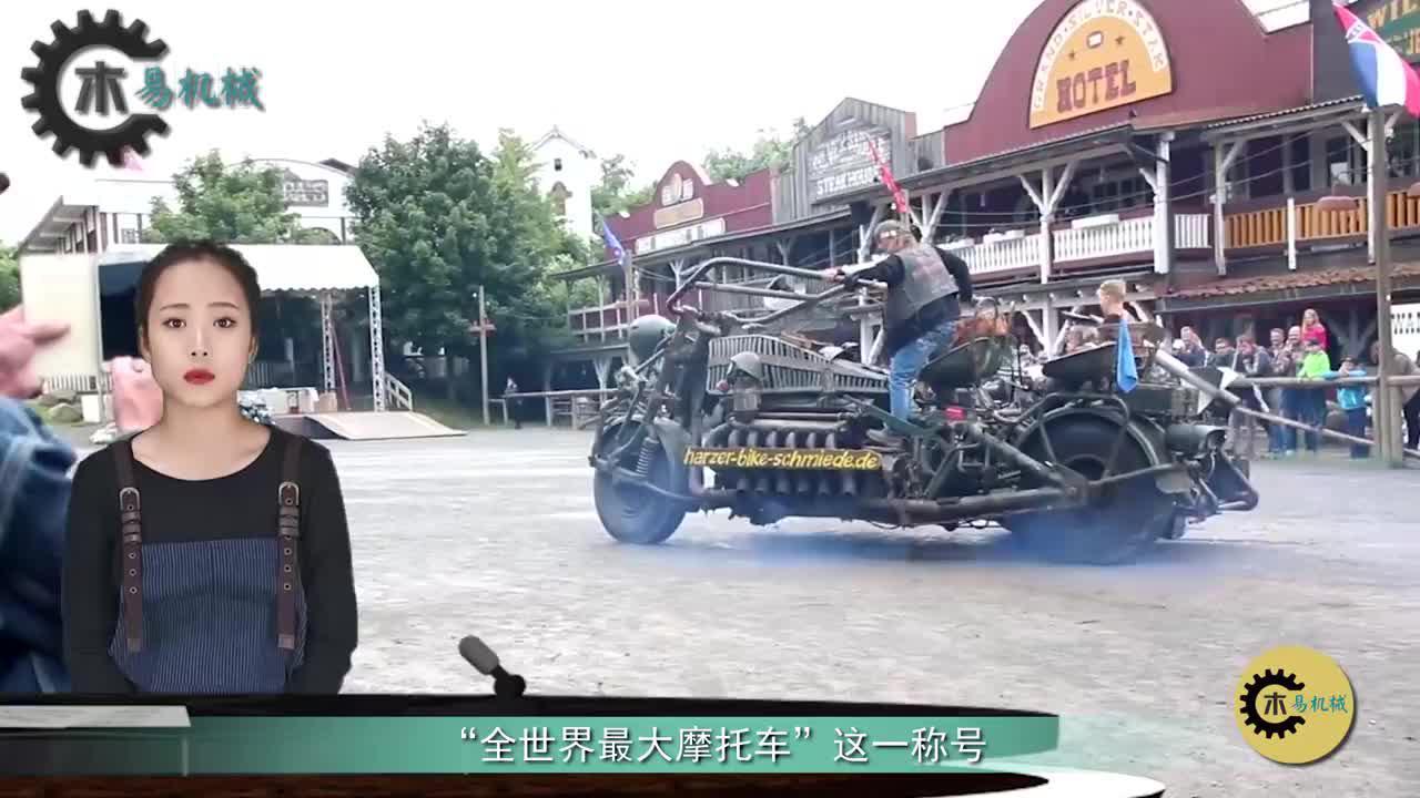 大叔造世界最重摩托车,坦克引擎,可坐十几人,时速80公里