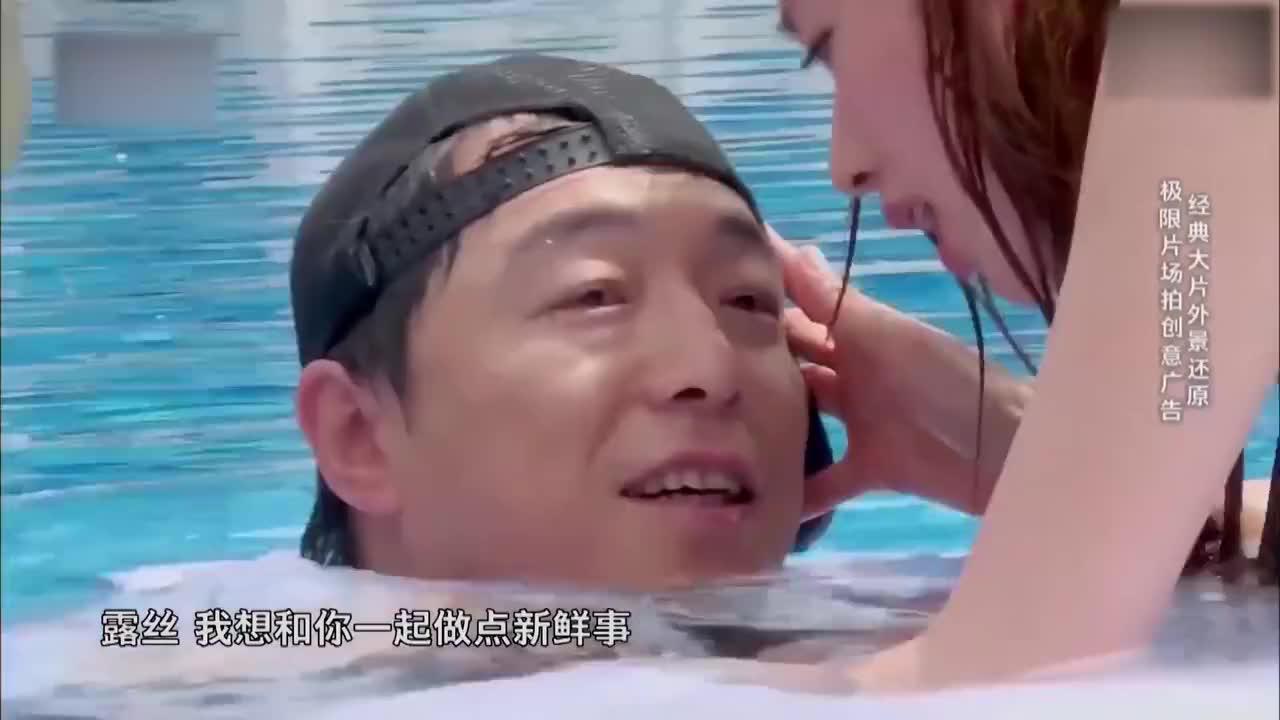 极限挑战:林志玲泳池拍摄创意广告,场面火爆看呆男人帮