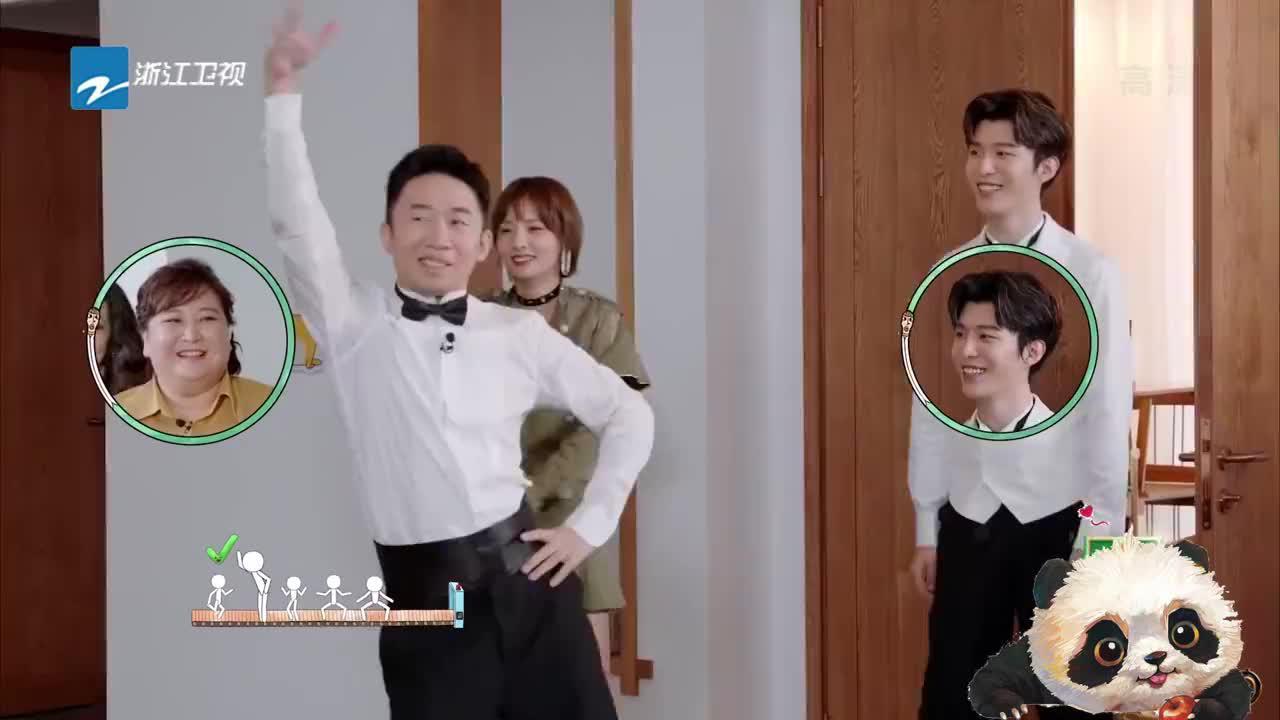 《青春环游记2》周深、刘敏涛玩游戏~杨迪和贾玲面前只能称为含蓄