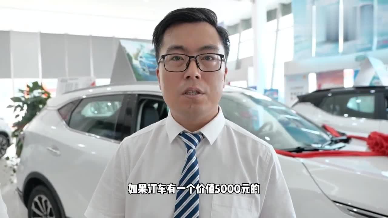视频:最后的挣扎?东南汽车新上市DX7星跃,购买可享受25000优惠!
